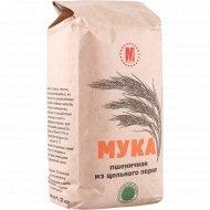 Мука пшеничная «Мукамол» 1.2 кг