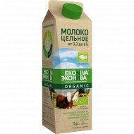 Молоко пастеризованное «Organic» цельное, 1 л