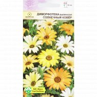 Семена цветов «Диморфотека» выемчатая, 0.3 г.
