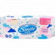Салфетки влажные детские «Smile Baby» с рисовым молочком, 60 шт.