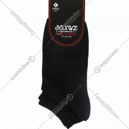 Носки мужские «Soxuz» размер 25.