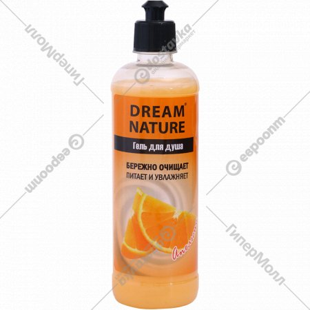 Гель для душа «Dream Nature» с ароматом апельсина, 500 мл.