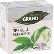 Чай черный байховый «Grand» пряный бергамот, 20 пакетиков по 1.8 г.