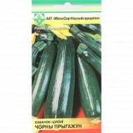 Семена кабачка-цукини «Черный красавец» 2 г.