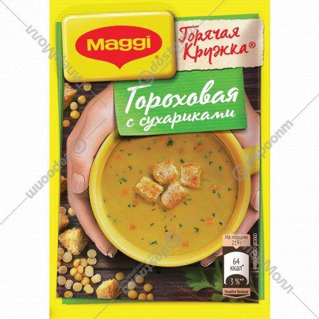 Суп «Maggi» «Горячая кружка» гороховый с сухариками 19 г