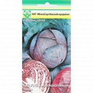 Семена капусты «Топаза» краснокочанная 0.5 г.