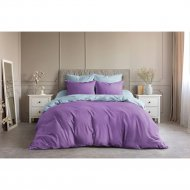 Комплект постельного белья «Ночь Нежна» Лаванда, двуспальный, 70х70.