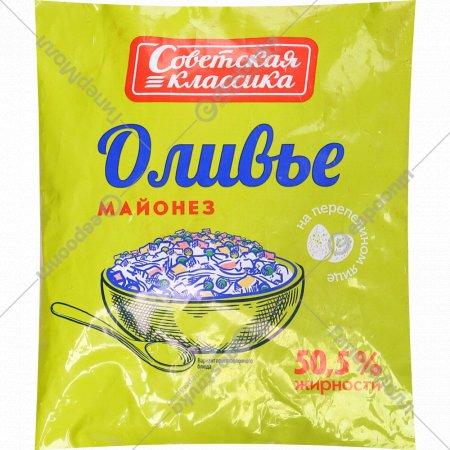 Майонез провансаль «Оливье» на перепелином яйце, 50.5%, 400 мл.