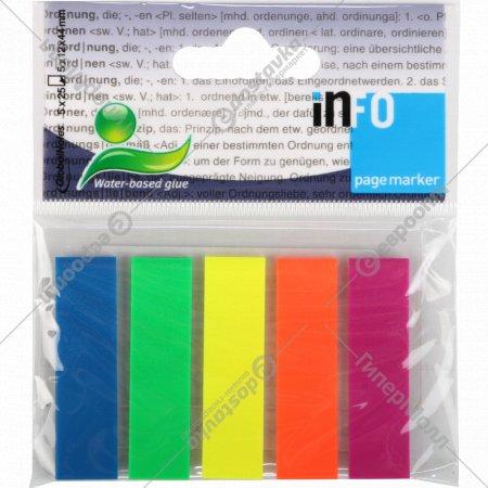 Закладки прозрачные «Clobal Notes» для книг, 125 шт.