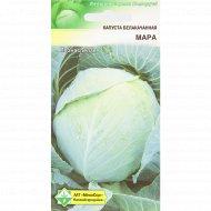 Семена капусты «Мара» б/к, 0.5 г.
