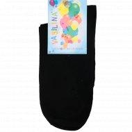 Носки детские «Vasilina» черные, размер 22-24.
