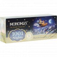 Чай черный «Monomax» 1001 Nights, с ароматом винограда, 25 пакетиков.
