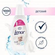 Кондиционер для белья «Lenor» для чувствительной кожи, 1 л