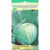 Семена капусты «Тюркиз» б/к 0.5 г.