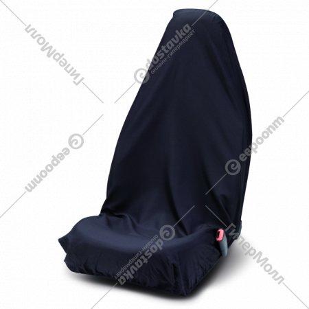 Чехол для сидения «Bottari» Singl-Seat.
