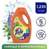 Гель для стирки «Tide» Color, с ароматом лаванды и березы, 1.235 л