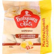 Вареники «Бабушка Аня» с картофелем и шкварками, 430 г.