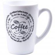 Кружка «Luminarc» Coffee Love, 320 мл