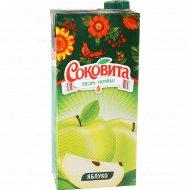 Напиток сокосодержащий «Sokovita» яблочный, 0.95 л., фасовка 2 кг