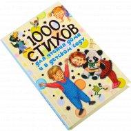 Книга «1000 стихов для чтения дома и в детском саду».