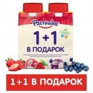 Йогурт «Растишка» черника, клубника-малина, 1.6%, 2х200 г.