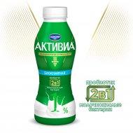 Биопродукт «Активиа» кефирная 1%, 450 г.
