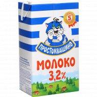 Молоко ультрапастеризованное «Простоквашино» 3.2%, 950 мл.
