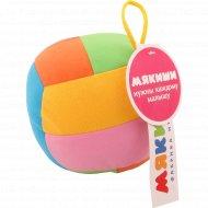 Мяч с погремушкой «Шалун».