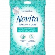 Салфетки влажные «Novita» для снятия макияжа, 15 шт.