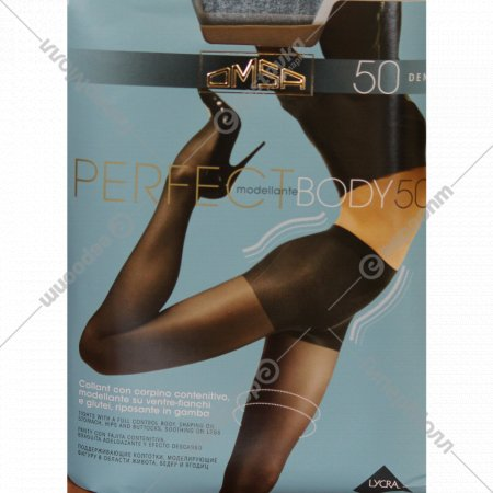 Колготки женские «Omsa» Perfect Body, 4, nero, 50 den.
