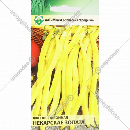 Фасоль вьющаяся «Некарское золото» 10 шт.