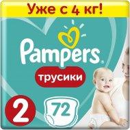 Трусики «Pampers Pants» джамбо 4-8 кг, размер 2, 72 шт