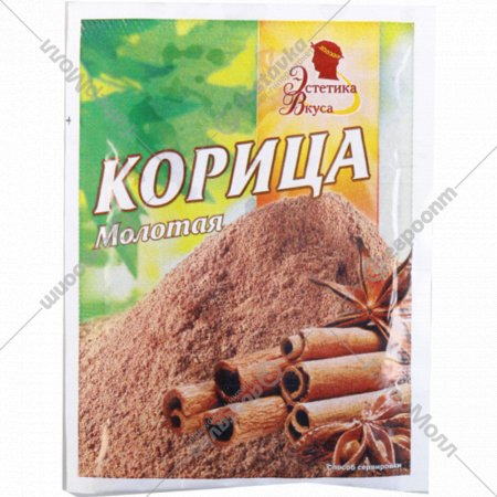 Корица молотая «Эстетика вкуса» 10 г.