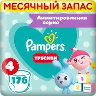 Трусики «Pampers» Малышарики Maxi, размер 4, 9-15 кг, 176 шт