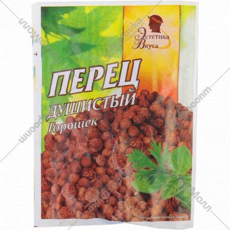 Перец «Эстетика вкуса» Душистый горошек, 10 г.