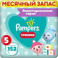 Трусики «Pampers» Малышарики Junior, размер 5, 12-17 кг, 152 шт