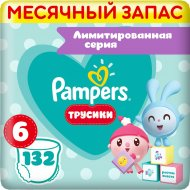 Трусики «Pampers» Extra Large, размер 6, 15+ кг, 132 шт