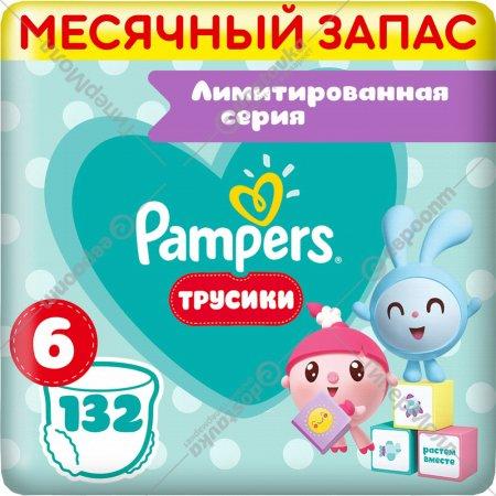 Трусики «Pampers» Extra Large, размер 6, 15+ кг, 132 шт