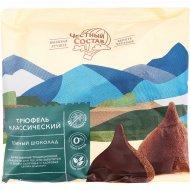 Конфеты «Трюфель классический» темный шоколад, 160 г
