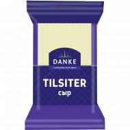 Сыр «Tilsiter» 45%, 180 г.