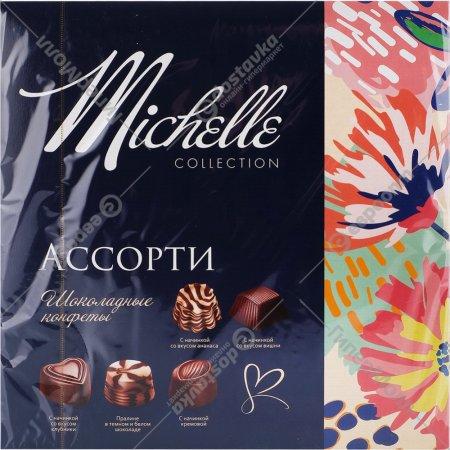 Конфеты шоколадные «Michelle» ассорти, 140 г.