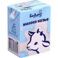 Молоко козье «Беллакт» 2.5-4%, 200 мл.