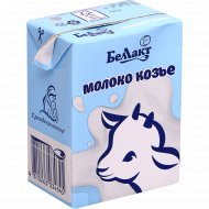 Козье молоко «Беллакт» стерилизованное, 2.5-4%, 200 мл