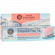 Зубная паста «Natura Kamchatka» для чувствительных зубов, 100 мл.