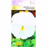 Семена фиалка «Белая леди» витрокка, 0,1 г.