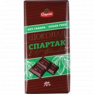 Шоколад горький «Спартак» без добавления сахара 72%, 90 г.