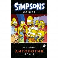 Книга «Симпсоны. Антология. Том 2» М. Грейнинг.