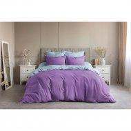 Комплект постельного белья «Ночь Нежна» Лаванда, евро 50х70.