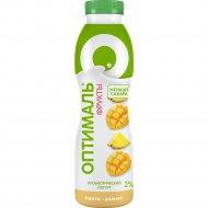 Йогурт «Оптималь» манго-ананас, 2%, 415 г.