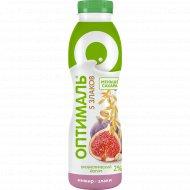 Йогурт «Оптималь» инжир-злаки, 2%, 415 г.